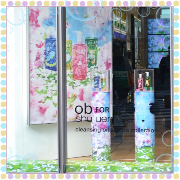 Shu Uemura x OB Sakura 05