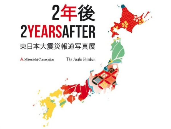 the-great-east-japan-earthquake-press-photo-exhibition