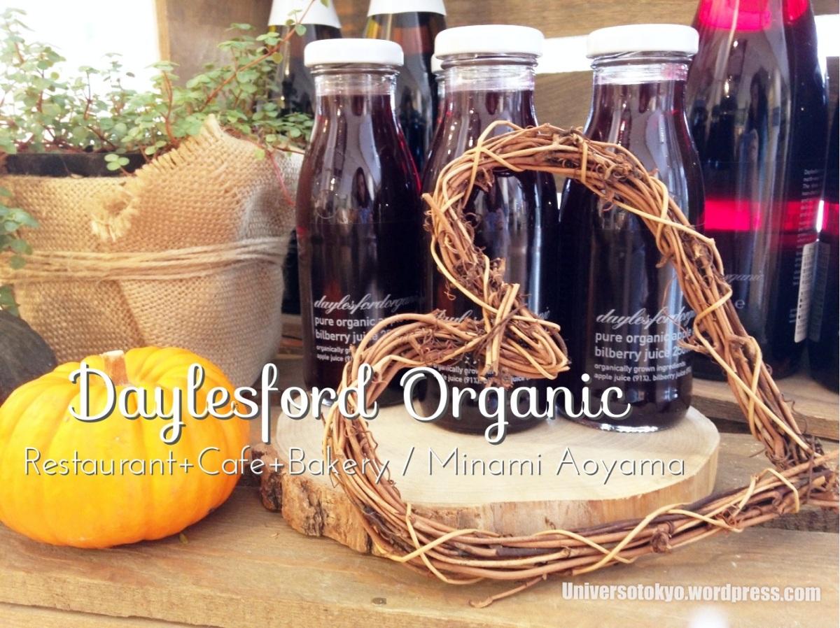 Daylesford Organic – Aoyama「デイルズフォード・オーガニック青山/ レストラン+カフェ+ベーカリ」