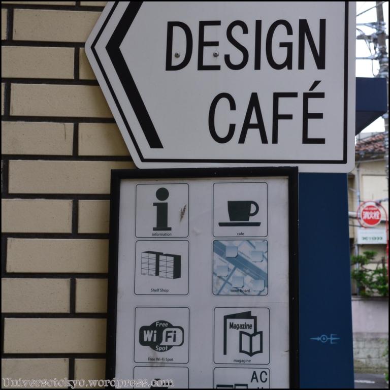 Town Design Cafe