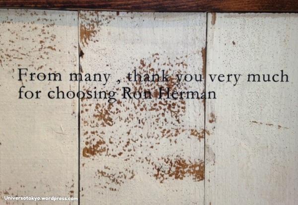 ron herman 09
