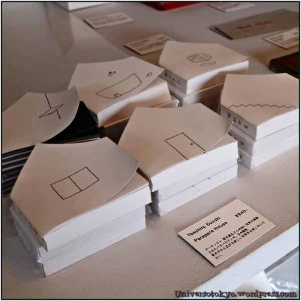 papier labo
