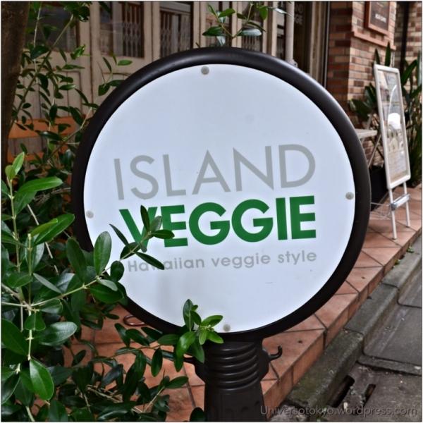 island veggie