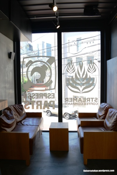 Streamer Coffee Company 09