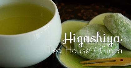 higashiya_Fotor