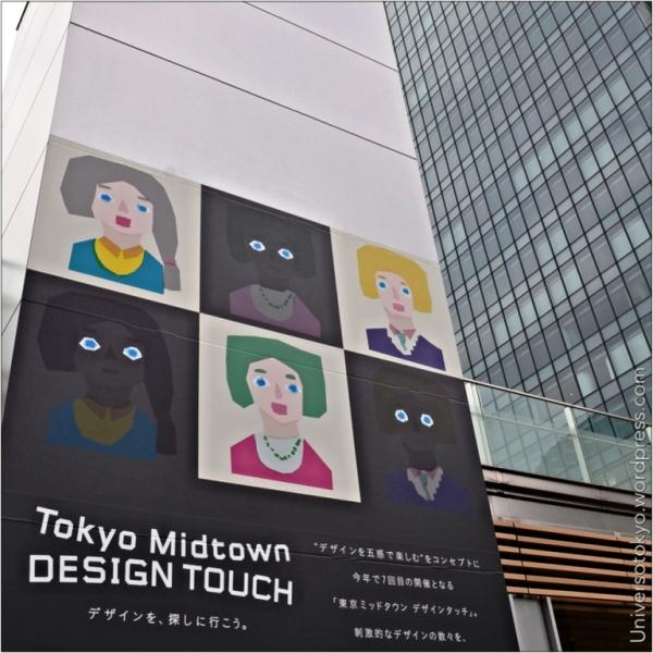 Design Touch