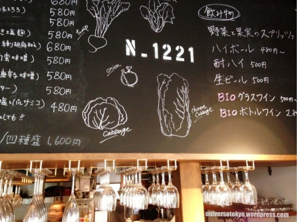 N1221