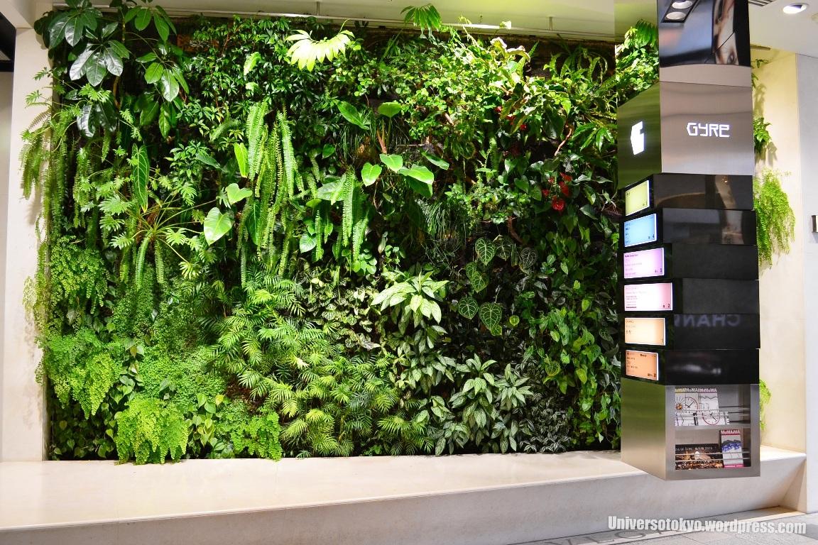 Vertical gardens going green universotokyo - Vertical garden ...