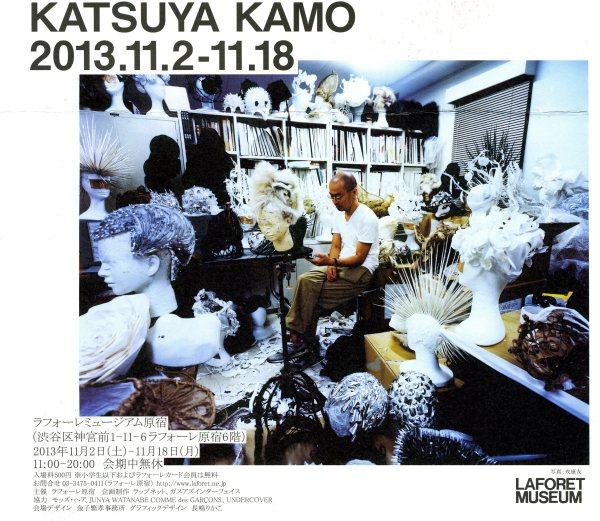 Kamo Katsuya Flyer Laforet