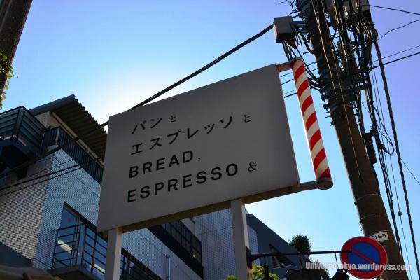 pan to espresso