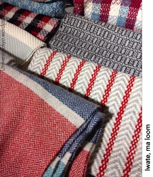 47 textiles