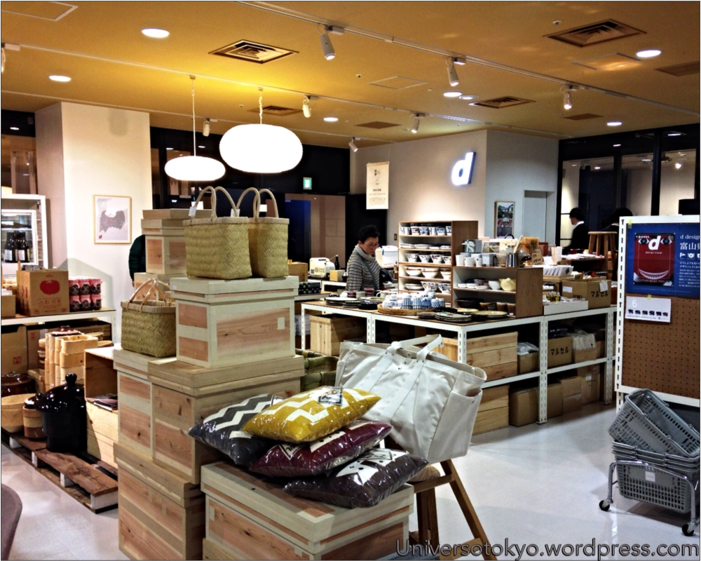 Shibuya Department Store Food