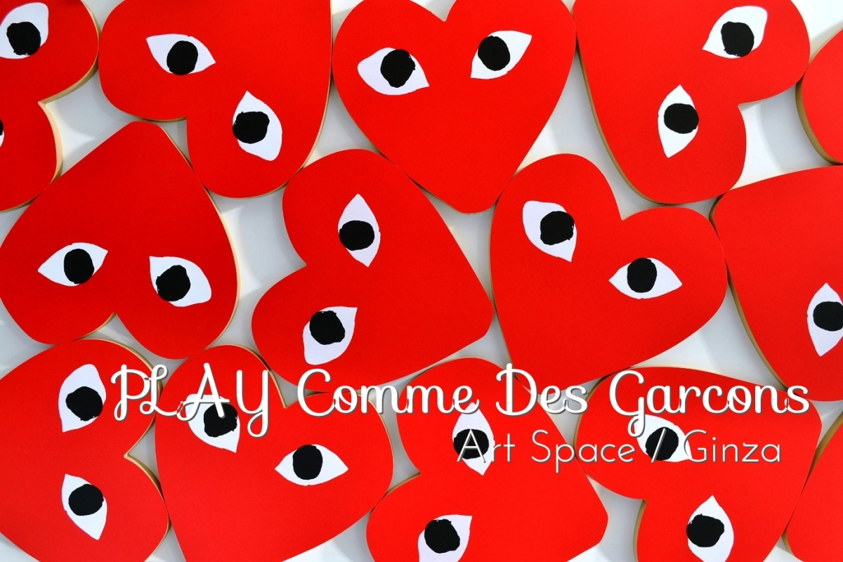 PLAY Comme Des Garcons at DSM Ginza 「プレイ コムデギャルソン/銀座」