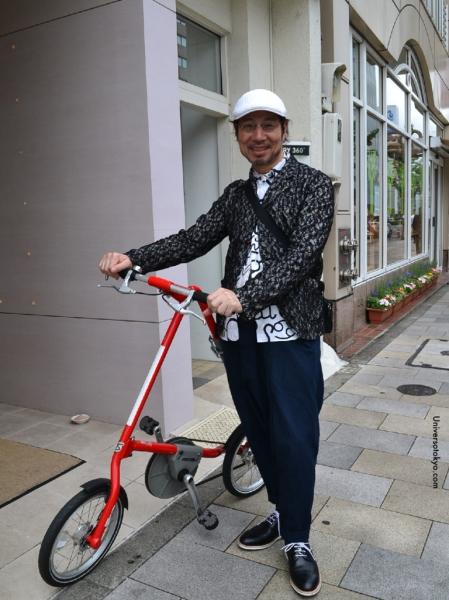Tokyo Bikes