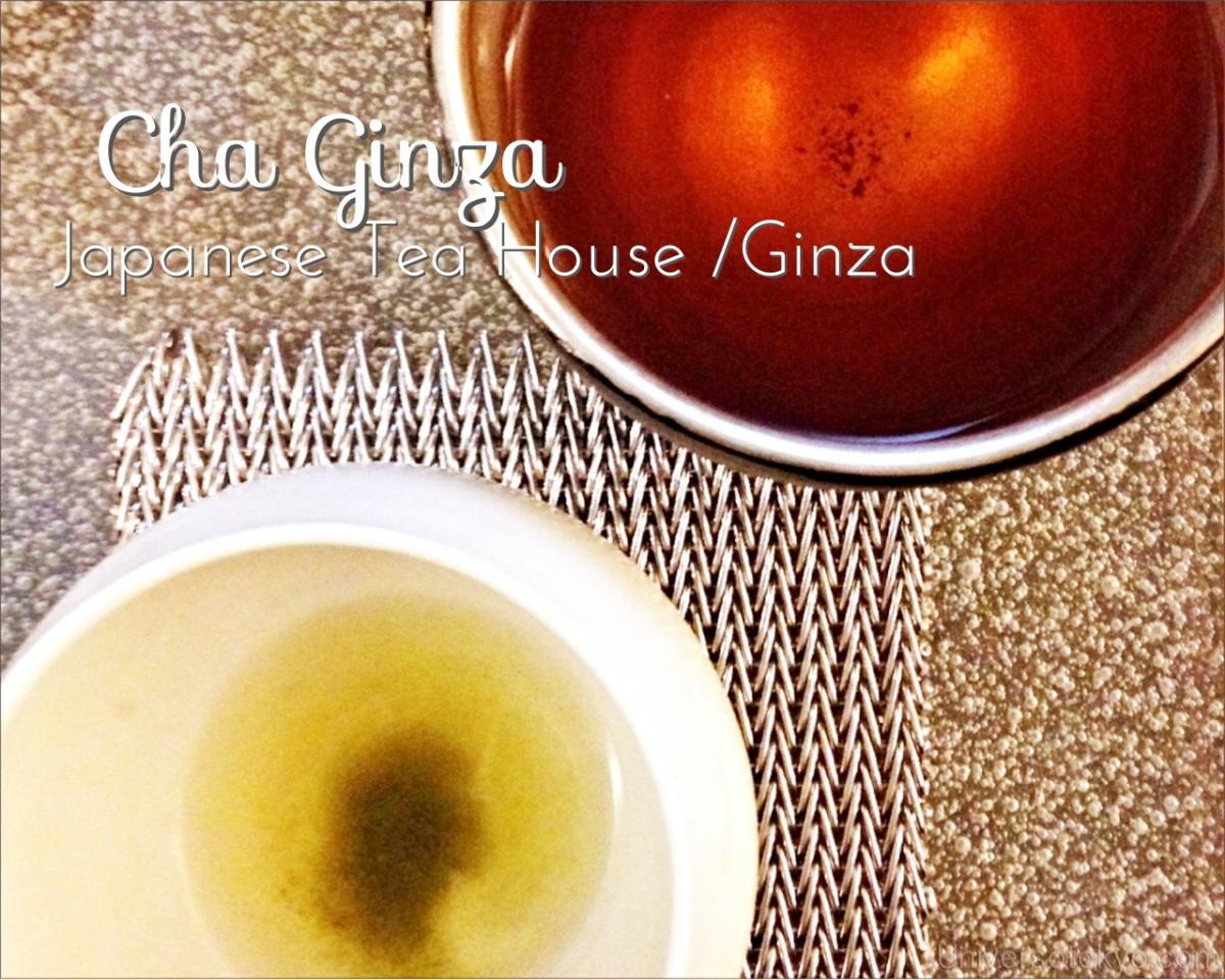 Cha Ginza 「うおがし銘茶/銀座」