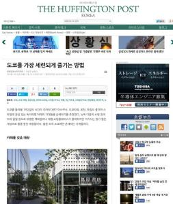 The Huffington Post, Korea - April 2014