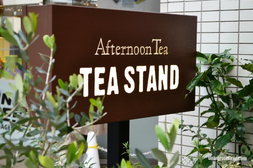 Tea Stand