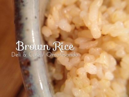 brown rice_Fotor