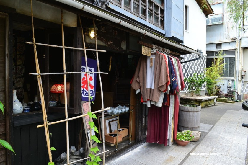 Shimoda Perry Road