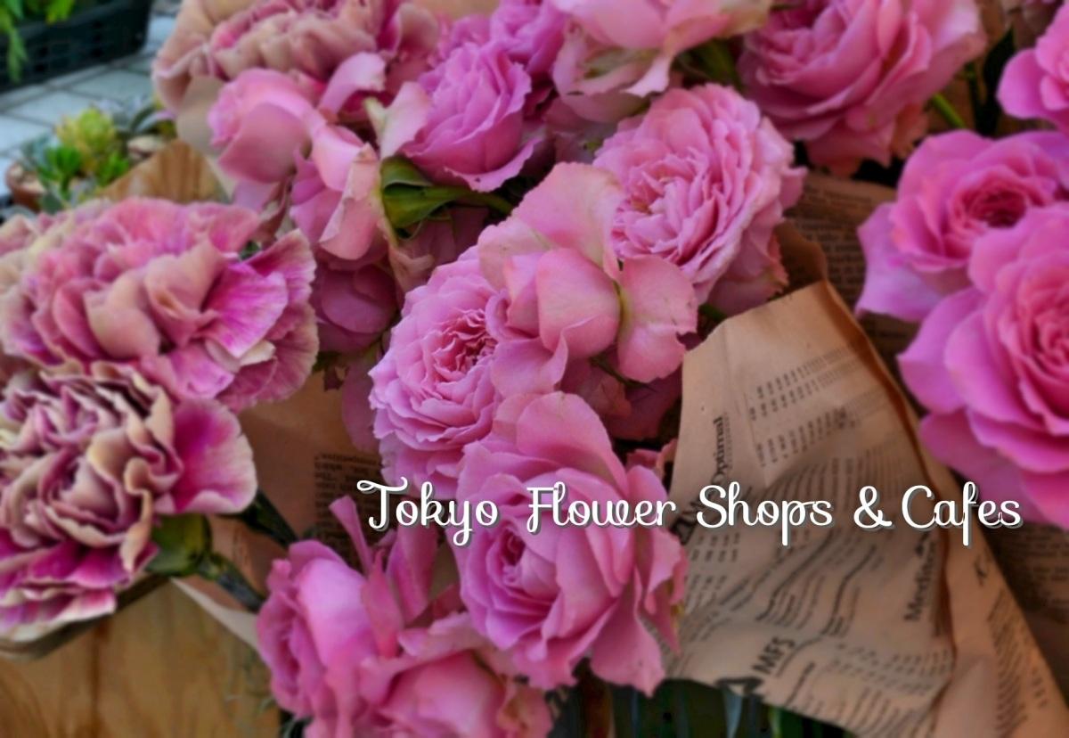 Tokyo Top 5 Flower Shops Cafes