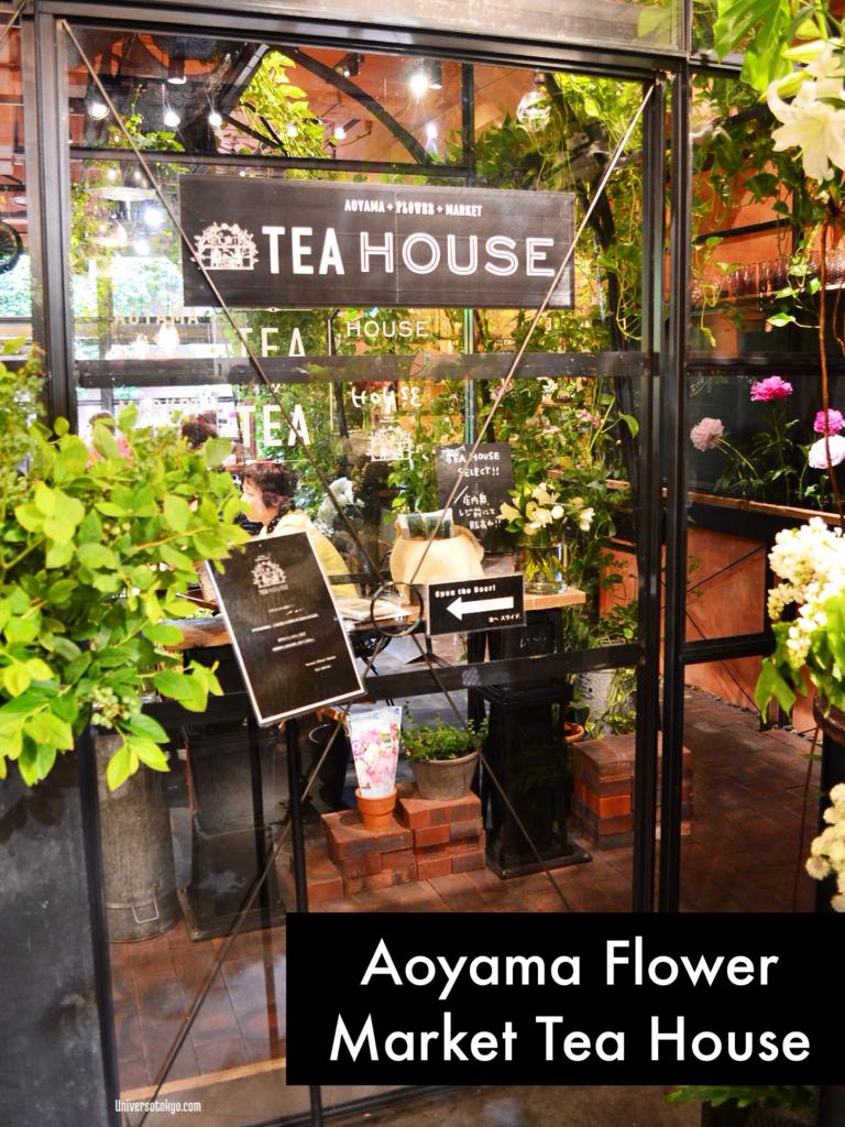 Aoyama Flower Market Tea House... A fairytale cafe!
