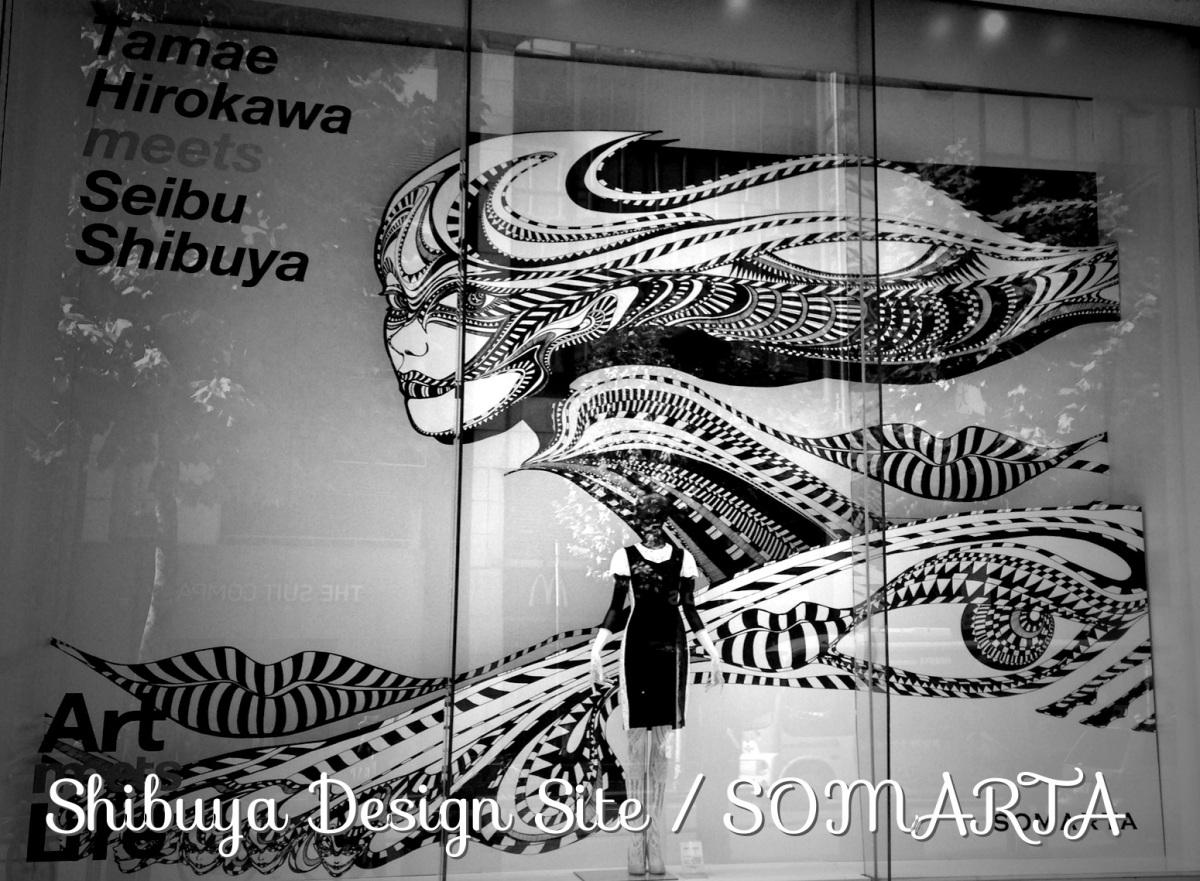 Shibuya Design Site 2014 / SOMARTA 「シブヤデザインサイト2014 / ソマルタ」
