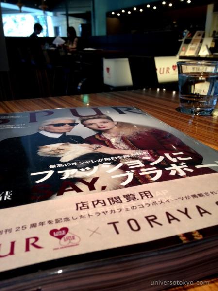 Toraya Cafe
