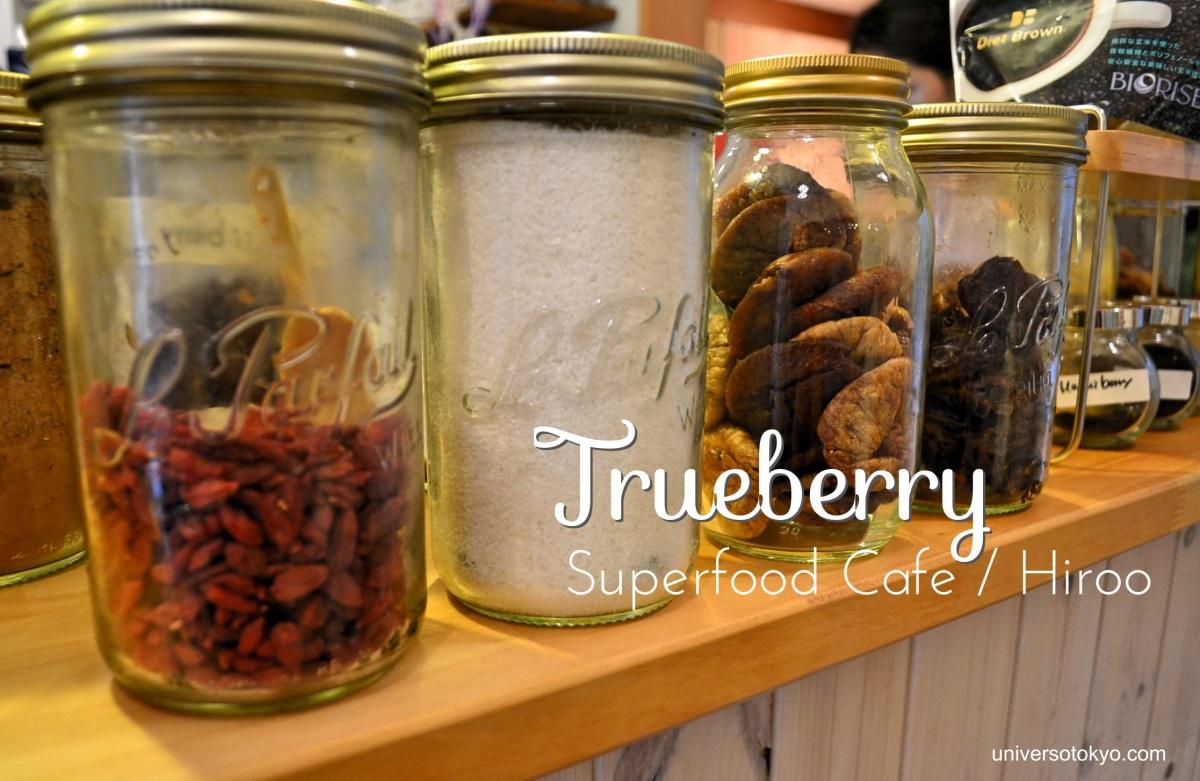 Trueberry Cafe 「トゥルーベリーカフェ/広尾」