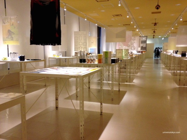 d47museum
