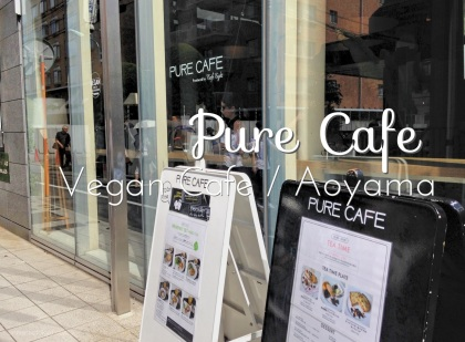 Pure Cafe Map