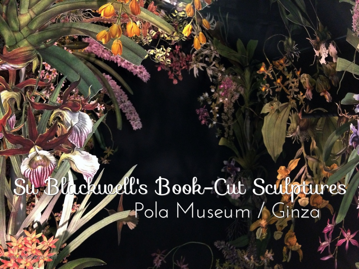 """Dwelling"" Su Blackwell's Paper Sculptures - Pola Museum 「Dwelling -すみか-  スー・ブラックウェル /ポーラ ミュージアム アネックス」"