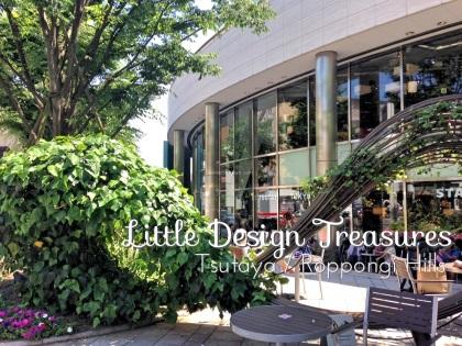 tsutaya design label