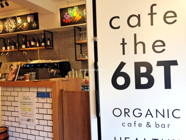 cafe the 6bt