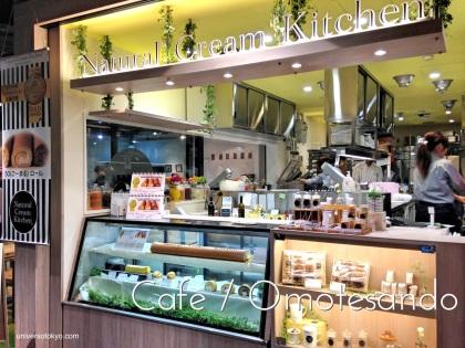 Natural Cream Kitchen label