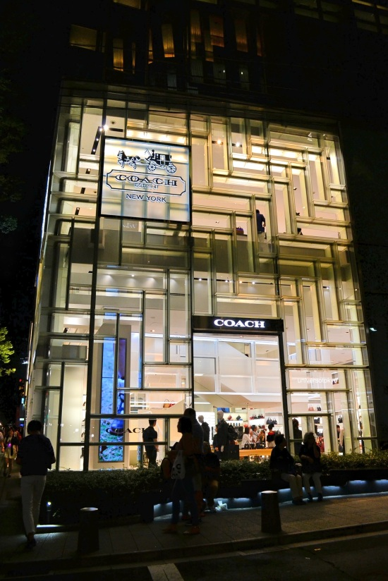 FNO2015