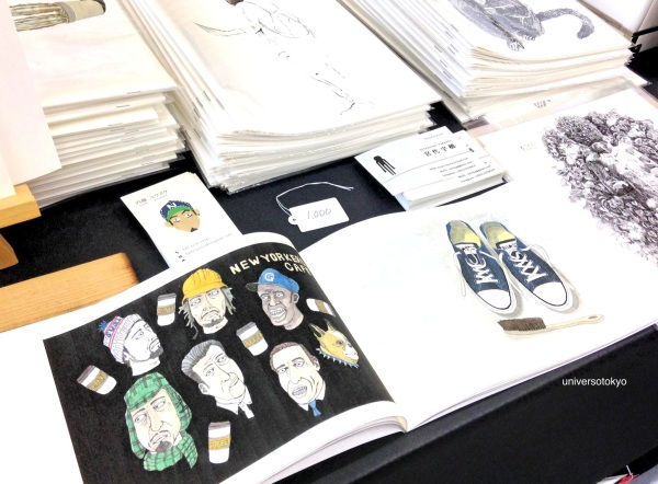 Tokyo Art Book