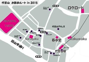 log road map