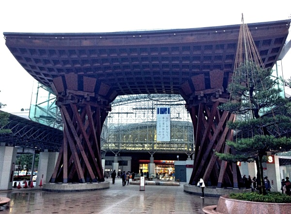 "The Tsuzumi (""drum"") Gate at JR Kanazawa Station East entrance"
