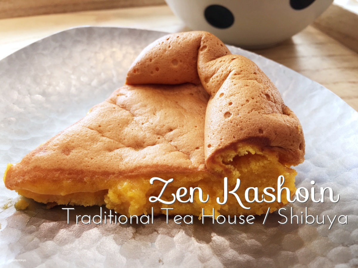 Tea House Zen Kashoin「然花抄院 / 渋谷ヒカリエ」