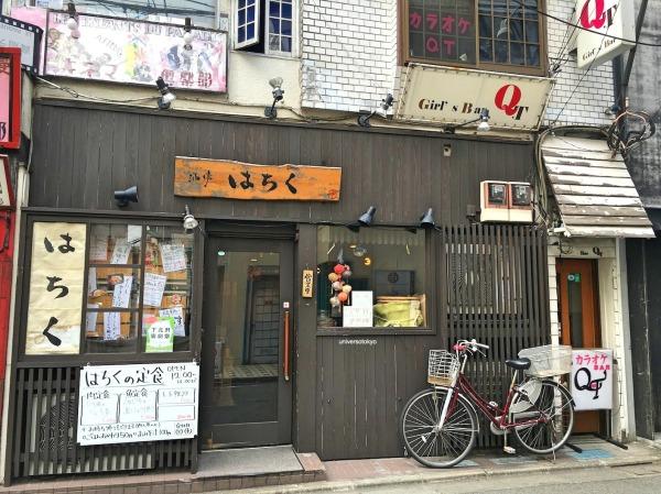 shimokitazawa