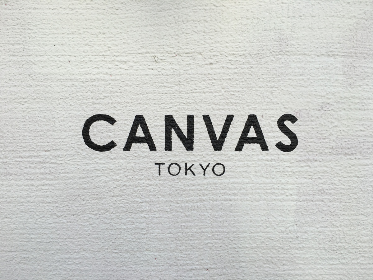 Canvas Tokyo 「キャンバストウキョウ / 広尾」